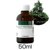 アロマ エッセンシャルオイル(シダーウッド・アトラス50ml)生活の木