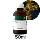 芳香 精油(junipa50ml)生活的树【】[アロマ エッセンシャルオイル(ジュニパー50ml)生活の木【】]