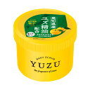 ユズ YUZU ボディマッサージスクラブ 高知県産柚子精油配合