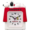 clockr551snoopyq1