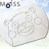モイス快適サラサラ バスマット くまモンイラスト 日本製