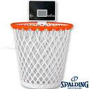 バスケットボール SPALDINGゴミ箱ウエストバスケット スポルディングBB200