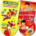 元気 長生き 健康体操DVD 2枚セット...