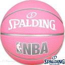 外用スポルディング バスケットボール6号 女性用NBAピンク ラバー SPALDING5086