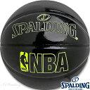 フリースタイルバスケットボール7号 SPALDINGアンダーグラス ブラックライムグリーン エナメルボール スポルディング74-654J【送料無料】