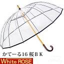 ショッピング骨傘 ホワイトローズ雨傘 かてーる16桜BK ブラック 天然木製ハンドル ビニール傘 長傘16本骨傘 男女兼用 日本製 杉綾織袋セット