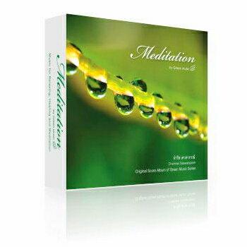 Meditation(瞑想)/Green Music Vol15(CD3枚組)【タイ・癒し音楽】