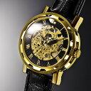 Hombergerオムバーガー クラシックダブルスケルトン ゴールド 手巻き腕時計