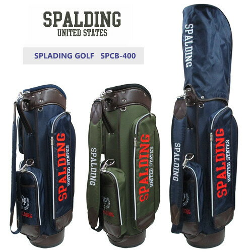 SPALDING GOLF(スポルディングゴルフ)カジュアルキャディバッグ SPCB-400【送料無料】 ☆改善☆