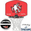 キースヘリング 壁掛け室内用バスケットゴール マイクロミニ レッド ミニボールセット スポルディング77-999KH