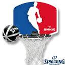 壁掛け室内用ミニバスケットゴール NBAロゴマン ミニビニールボールセット スポルディング77-602Z