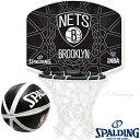 壁掛け室内用ミニバスケットゴール NBAブルックリンネッツ ミニビニールボールセット スポルディング77-630Z