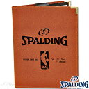 バスケットボールSPALDING NBAノートブック ホルダー オレンジ A4サイズ スポルディング67-801Z