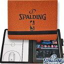 バスケットボールSPALDING iPadケース 作戦盤セット スポルディング67-815CN【送料無料】
