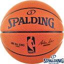 子供用 外用NBAミニバスケットボール5号 SPALDINGオフィシャルNBAゲームボール レプリカ 小学校用スポルディング83-042Z