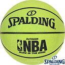 光る蓄光ストリート用バスケットボール7号 SPALDINGグローインザダーク ラバー スポルディング73-7378