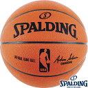 NBA公式バスケットボール7号 SPALDINGオフィシャルNBAゲームボール 天然皮革 試合球 スポルディング74-569Z OFFICIAL NBA GAMEBALL