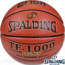 バスケットボール7号 SPALDING TF-1000レガシー ブラウン スポルディング74-669J【送料無料】