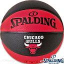 バスケットボール7号 SPALDING NBAシカゴブルズ 合成皮革 スポルディング74-682J