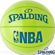 フリースタイルバスケットボール7号 SPALDINGアンダーグラス ライムグリーン エナメルボール スポルディング74-696J