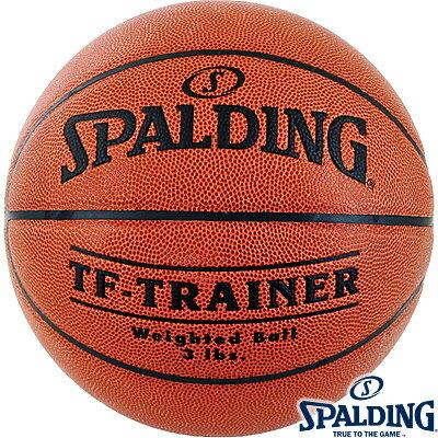 重いバスケットボール7号 SPALDING TF...の商品画像