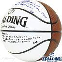 メッセージ書けるバスケットボール7号 SPALDINGシグネチャーボール スポルディング74-790Z【02P03Sep16】