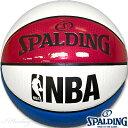 スポルディング フリースタイルバスケットボール7号 アンダーグラス トリコロール エナメル SPALDING74-973Z