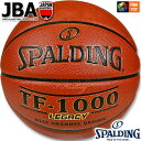 SPALDING ミニバス JBA公認バスケットボール5号 TF-1000レガシー ブラウン クラリーノ人口皮革 合皮 屋内用 試合球 スポルディング74-667J