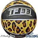 スポルディング TF-33レオパード ヒョウ柄バスケットボール7号 ラバー SPALDING83-408J
