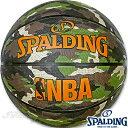 スポルディング バスケットボール7号 迷彩ウッドランドカモ ラバー SPALDING83-565J