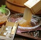 朝だ!生です!旅サラダ で紹介された伊豆天草だけで作る 柿田川名水ところてん6食檜セット…