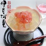 桜あんみつ 桜みつ 桜の香りの スイーツ 和菓子 伊豆ところてんで作った 春限定 asu