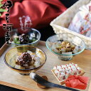 お中元ギフトにもあんみつ8個竹籠風呂敷餡蜜セット送料無料和菓子お取り寄せあんみつプレゼントasu