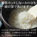 無農薬 無添加 こんにゃくごはん糖質50%カット こんにゃく米 14袋 乾燥 糖質制限 糖質オフ こんにゃくごはん ダイエット 米 乾燥こんにゃく米 無農薬 健康的な おいしい 簡単 カロリーオフ マンナンヒカリではありません asu