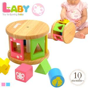 エデュテ コロコロパズル おもちゃ 赤ちゃん