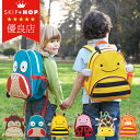 SKIP HOP(スキップホップ) アニマル・リュックサック SKIP HOP バックパック キッズ 男の子 女の子 遠足 通園 バッグ ピクニック 子供 こども アニマル 動物 かわいい