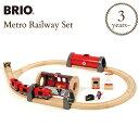 【スーパーセール限定】 ブリオ メトロレールウエイセット 33513 BRIO railway toy wood toy /木のおもちゃ/木製玩具/ウッドトイ/