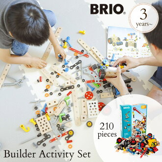 Brio 產生器活動設置 34588 木 BRIO 工具組建設木玩具 / 玩具 / 木制玩具 / 木玩具 / 裝配 / 施工工具組 / 塊 / 工藝 / 教育 / 建立 & 玩 /