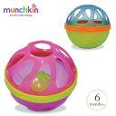 お風呂/おもちゃ/バストイ/赤ちゃん/出産祝い munchkin(マンチキン) ベビーバスボール/ブルー