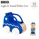 パトカー 警察 車 サイレン BRIO MY HOME TOWN ブリオ ライト&サウンド付きポリスカー 30377 BRIO(ブリオ)