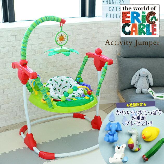 ジャンパルー赤ちゃん遊具歩行器バウンサークーポンで200円OFFはらぺこあおむしアクティビティジャン