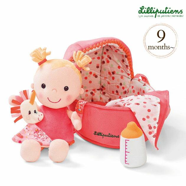 赤ちゃん人形遊び女の子ごッこ遊びLilliputiens(リリピュション)ベビー/ルイーズTYLL8