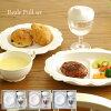 ベビー食器のイメージ