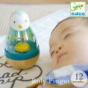 DJECO(ジェコ) ローリー ピンギー DJ06407 起き上がりこぼし 動物 ペンギン かわいい おしゃれ ギフト プレゼント 出産祝い