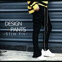 メンズ ドロストパンツ 裾ZIP ハイストリート スリムフィット ジッパー ボトムス カジュアルパンツ デザインパンツ 558293