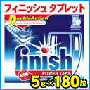 Finish [tablet] (*180 5 g) (Finish POWER TABS) [YDKG-f]