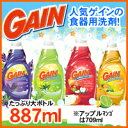 A concentration gain [detergent skillful with a meal] (887 ml) only in / アップルマンゴ (709 ml) dish wash no phosphorus [YDKG-f]
