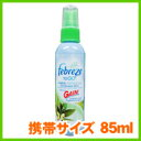 Fabry's TO GO [gain original cent] (85 ml) [mobile size] [YDKG-f]