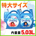 It is concentration (5,030 ml) softening agent Downy [YDKG-f] washing article softening agent Downey (downy) ultra Downey (5.03L)
