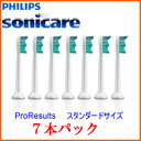 HX6017/80 [YDKG-f] with seven PHILIPS sonicare ソニケア electric toothbrush 用替 brushes